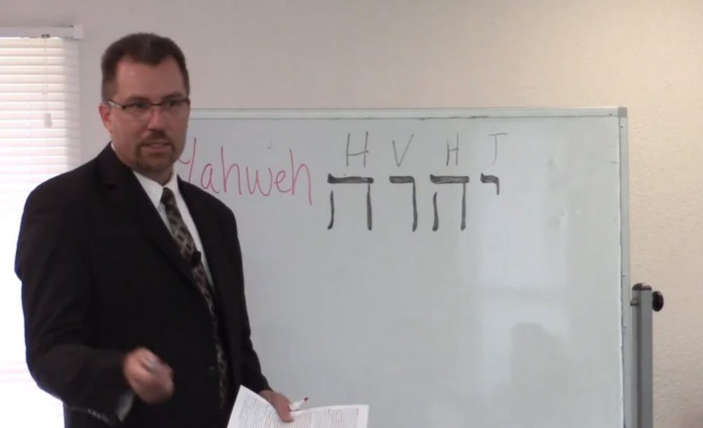 Yahweh or Jehovah Image